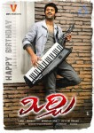 Mirchi Movie Wallpapers - 12 of 13