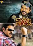 nagavalli-movie-new-wallpapers