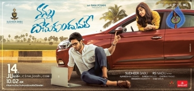 Nannu Dochukunduvate Movie Poster n Still - 1 of 2