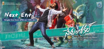 Nenu Local Movie Song Release Date Poster - 1 of 1