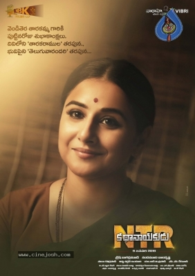 NTR Biopic: Vidya Balan Birthday Wishes Poster and Photo - 1 of 2