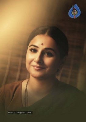NTR Biopic: Vidya Balan Birthday Wishes Poster and Photo - 2 of 2
