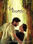 ok-bangaram-movie-posters