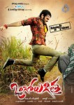 ongole-gitta-movie-new-posters
