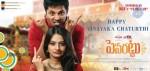 pesarattu-movie-first-look-posters