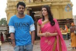Prabhas, Kajal Agarwal New Movie Stills - 4 of 4