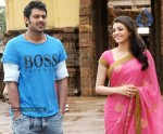 Prabhas New Movie Stills - 7 of 21