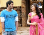 Prabhas New Movie Stills - 17 of 21