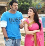 Prabhas New Movie Stills - 20 of 21