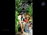 prema-khaidi-movie-wallpapers