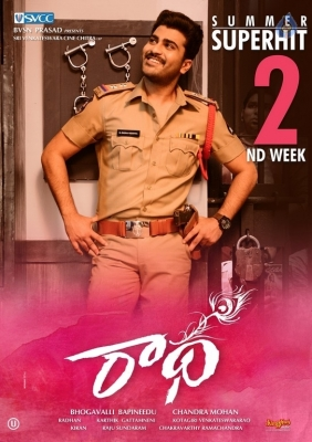 Radha Movie 2nd Week Posters - 3 of 4