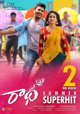 Radha Movie 2nd Week Posters - 4 of 4