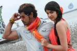 Rajapattai Tamil Movie Stills - 1 of 26