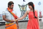 Rajapattai Tamil Movie Stills - 2 of 26