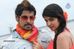 Rajapattai Tamil Movie Stills - 5 of 26