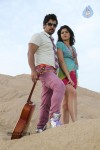 Rajapattai Tamil Movie Stills - 8 of 26