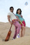 Rajapattai Tamil Movie Stills - 13 of 26