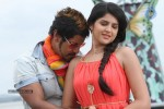 Rajapattai Tamil Movie Stills - 17 of 26