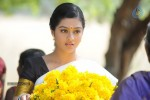 Rummy Tamil Movie Stills - 6 of 36