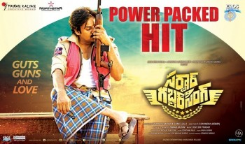 Sardaar Gabbar Singh Super Hit Posters - 1 of 6