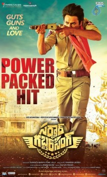 Sardaar Gabbar Singh Super Hit Posters - 2 of 6