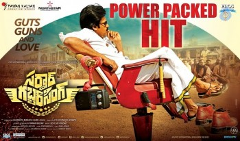 Sardaar Gabbar Singh Super Hit Posters - 3 of 6