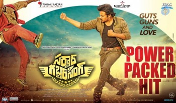 Sardaar Gabbar Singh Super Hit Posters - 4 of 6