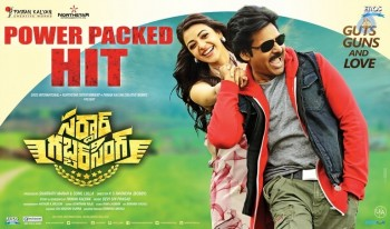 Sardaar Gabbar Singh Super Hit Posters - 5 of 6
