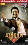 singam-2-tamil-movie-posters