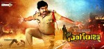 singham-123-movie-stills-and-posters
