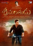 srimanthudu-movie-first-look