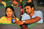 veelaithe-premiddam-movie-stills