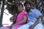 Veeran Muthu Raku Tamil Movie Stills - 8 of 35