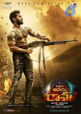 Vinaya Vidheya Rama New Poster And Still - 1 of 2