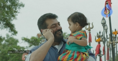 Viswasam Movie Stills - 4 of 38