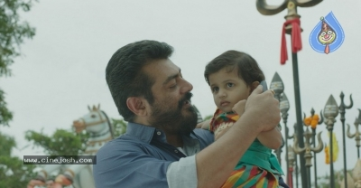 Viswasam Movie Stills - 14 of 38