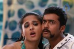 Yamudu Movie Stills - 7 of 111