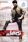 Yevadu Movie First Look Posters - 2 of 6