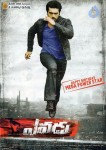 Yevadu Movie First Look Posters - 3 of 6