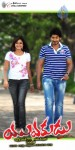Yuvakudu Movie Stills and Walls - 21 of 54
