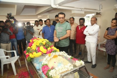 Celebrities Pay Homage To Director B Jaya Set 3