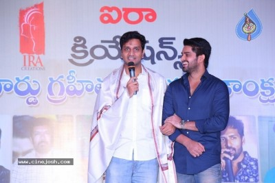 Chalo Movie Team Felicitates Nandi and National Award Winners