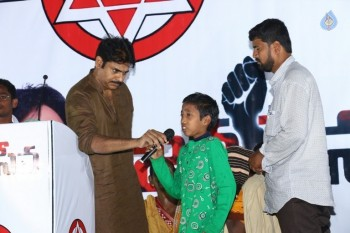 Ichapuram Janasena Meeting Photos