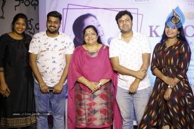 K.S.Chitra Press Meet Photos