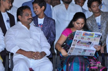 Manam Daily Paper Launch Photos