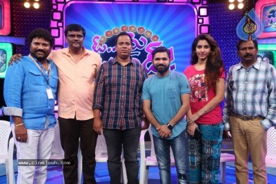 O My Friend Game Show Launch Photos