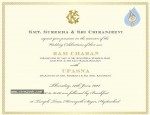 Ram Charan Wedding Invitation