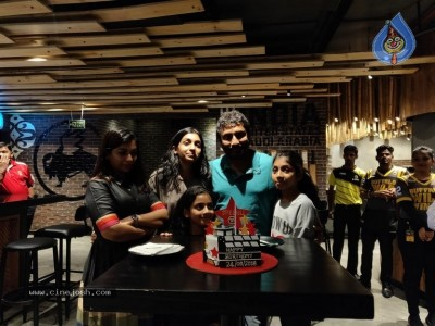 Sreenu Vaitla Birthday Celebrations