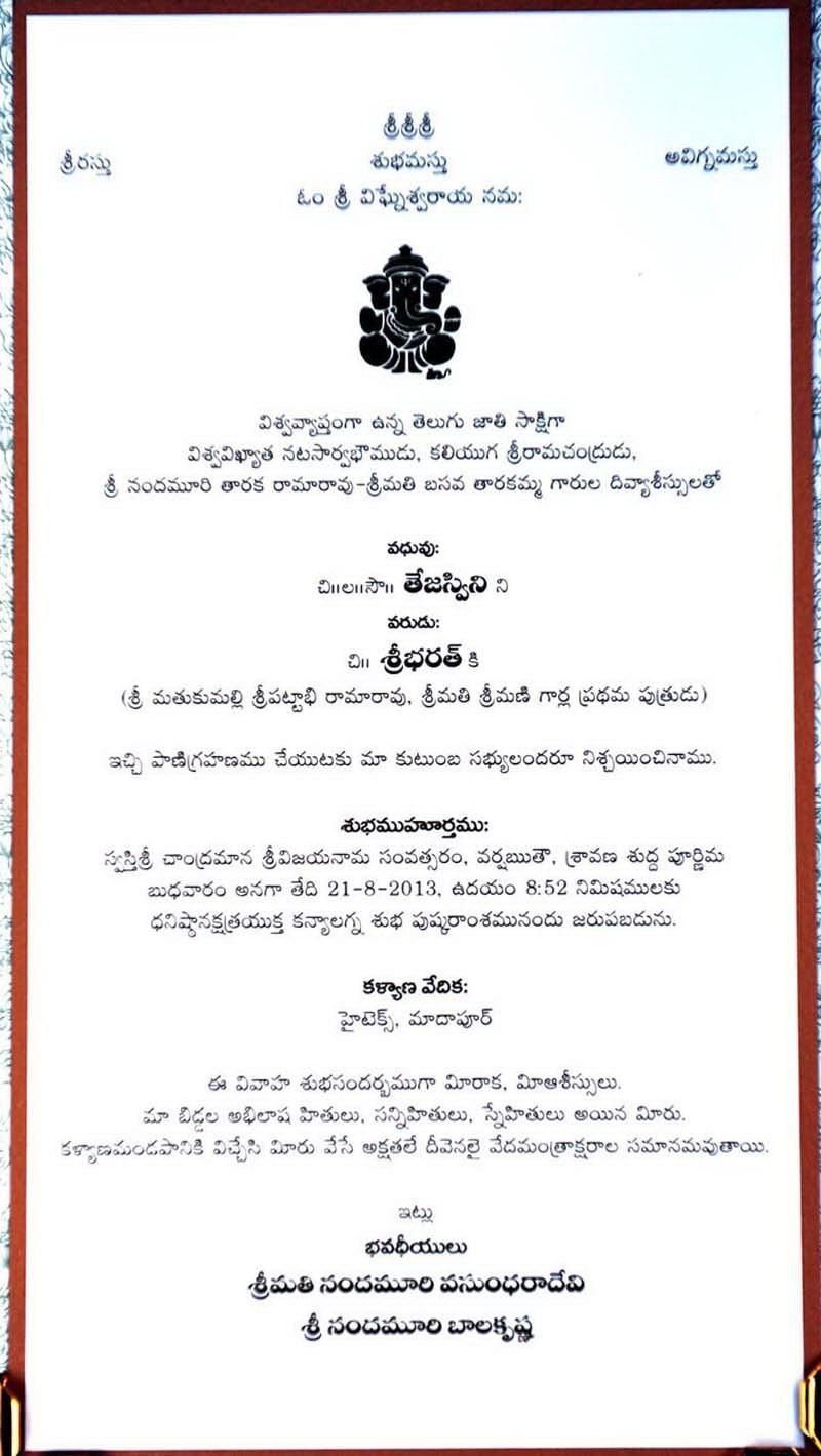 Wedding Invitation Shayari In Hindi ~ Yaseen for