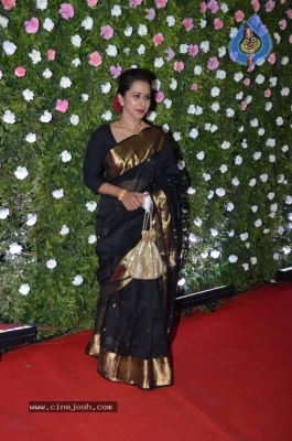 Amit Thackeray Wedding Reception Photos - 13 of 35